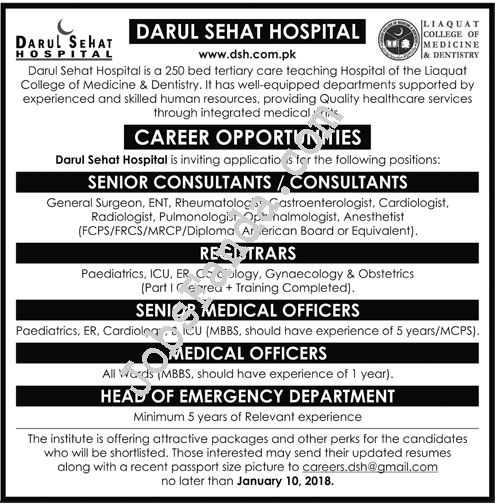 Darul Sehat Hospital Jobs  In Karachi For Medical Officers And