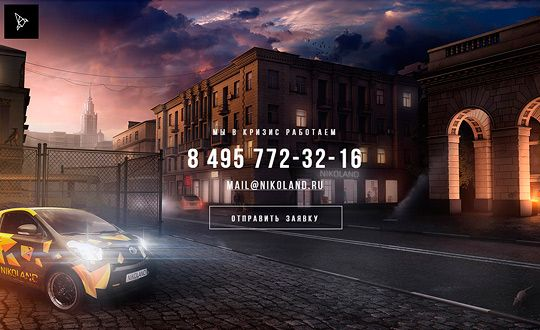 Featured of the Day 03 Apr 2015  http://www.csslight.com/website/10920/Desing-studio-Nikoland