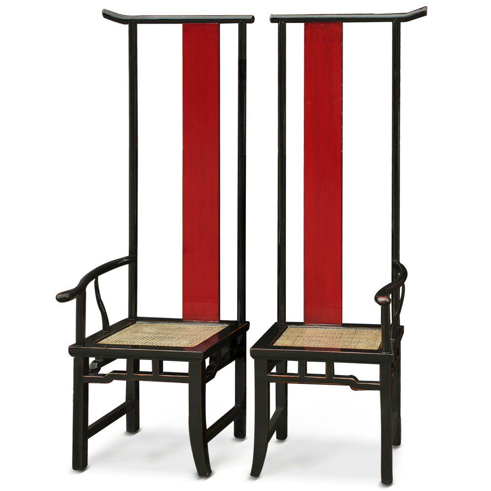 Elmwood Yin U0026 Yang Chairs
