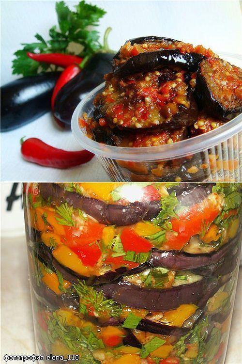 салат царская закуска на зиму
