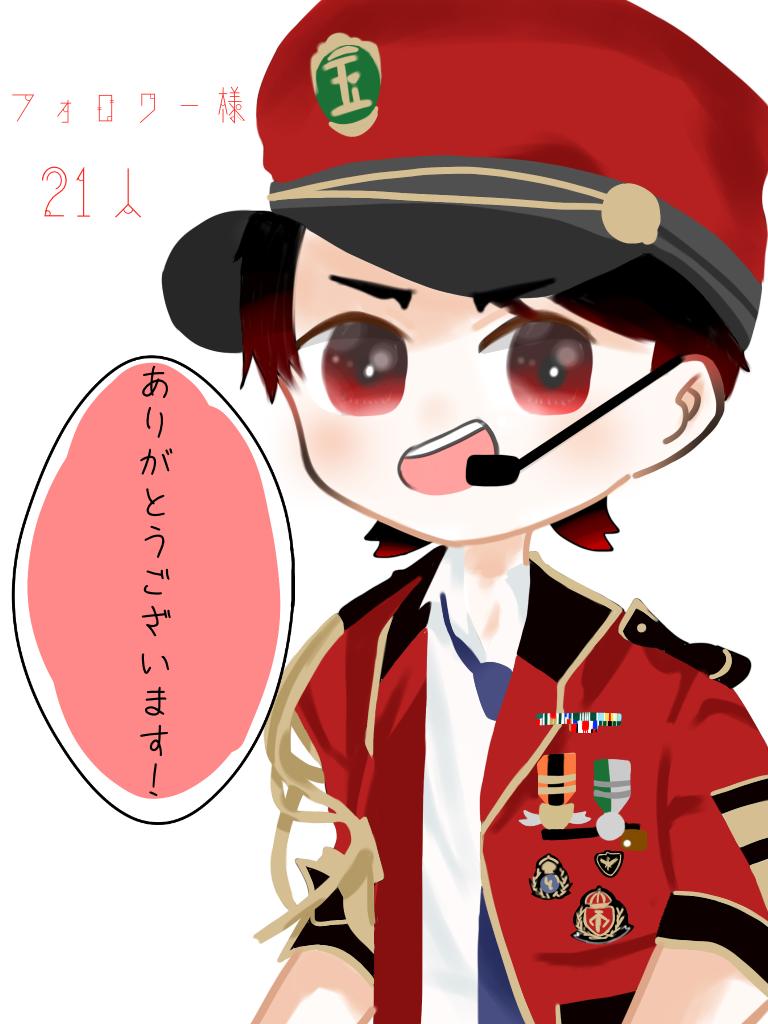翔 タブー 櫻井