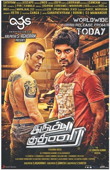 Download NH8 Road To Nidhivan 2 In Hindi Dubbed Mp4