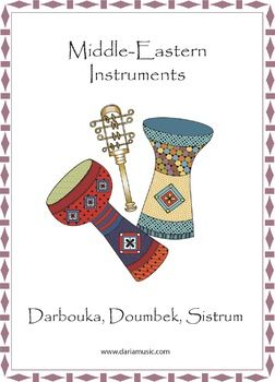 Middle Eastern Instruments - Colorful Mini-Poster #middleeast
