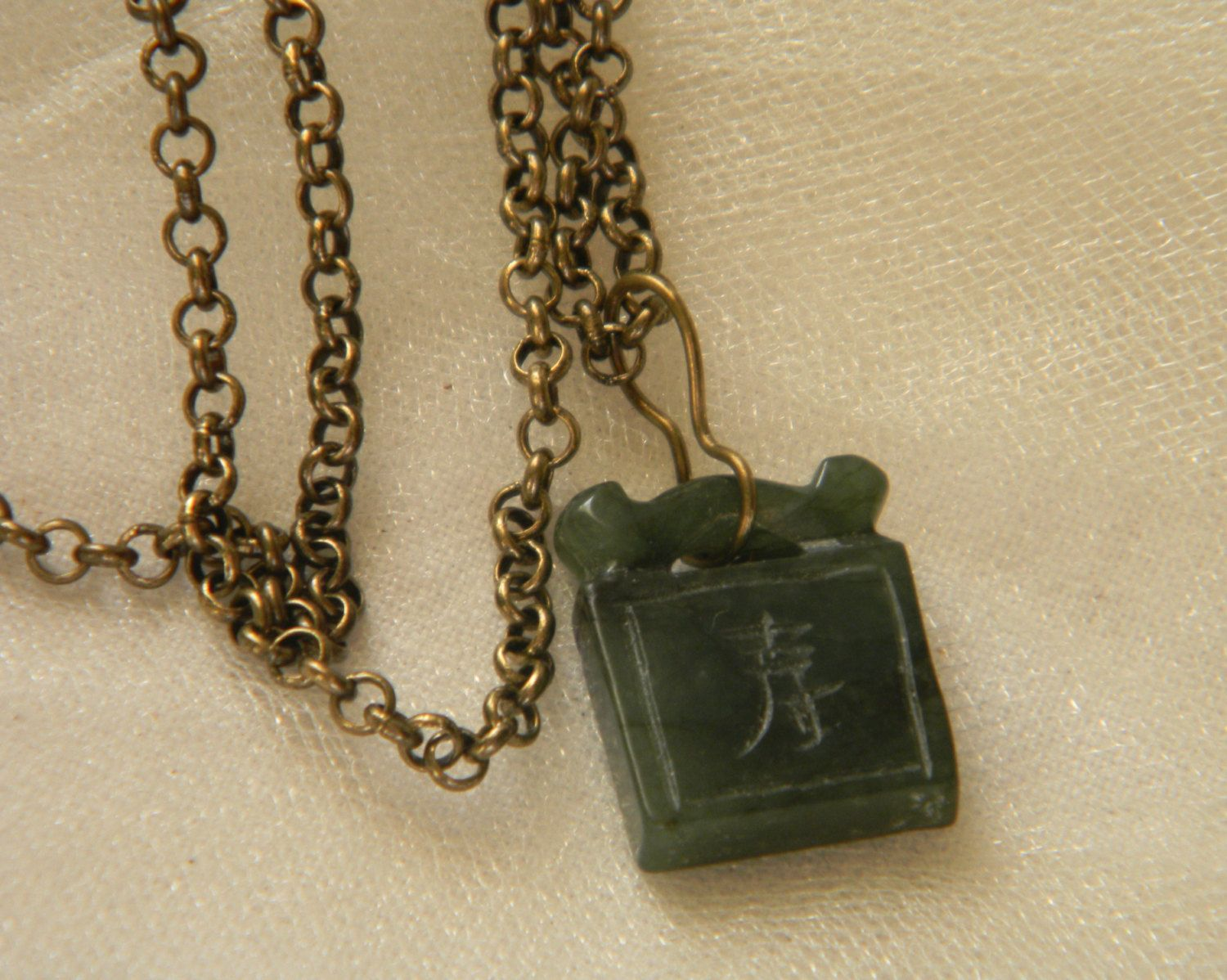 Vintage jade pendant brass chain necklace charm necklace vintage jade pendant brass chain necklace charm necklace chinese jade pendant jade jewelry layering necklace delicate green jade aloadofball Gallery