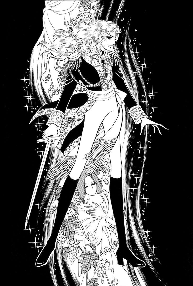 Lady Oscar オスカルアンドレ ベルサイユアニメイラストオスカル