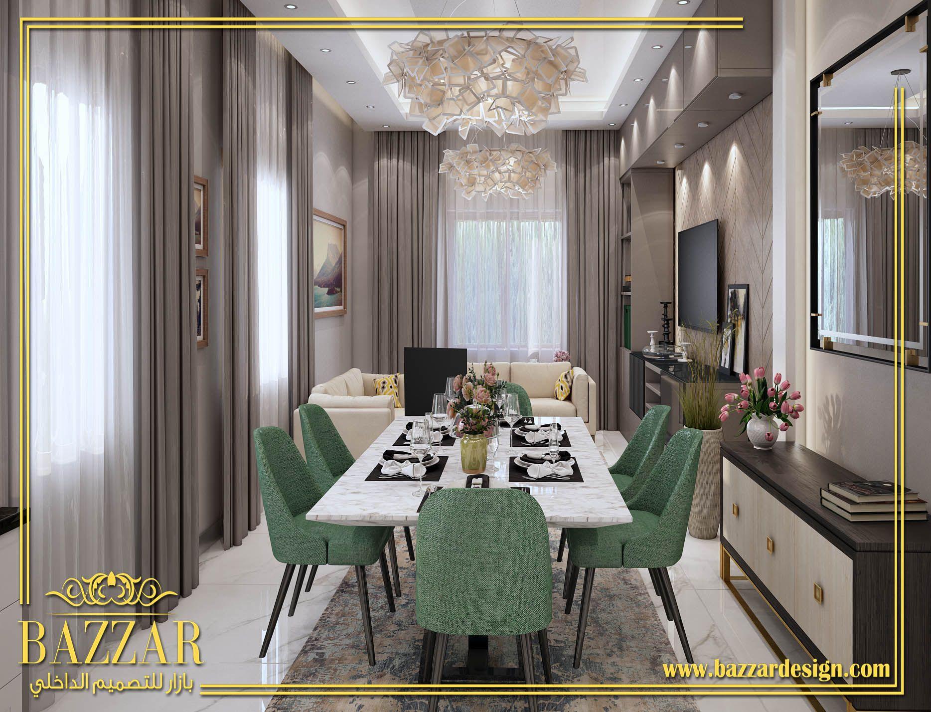 تصميم غرفه طعام مودرن بدرجات اللون البيج وتصميم سقف بسيط واختيار اللون الاخضر للسفره هو اختيار مختلف وجرئ مما اعطى للتصميم روح فن Dinning Room Design Room Home