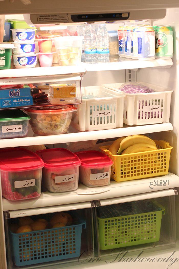 ترتيب الثلاجة Home Organization Bedroom Decor Storage Solutions