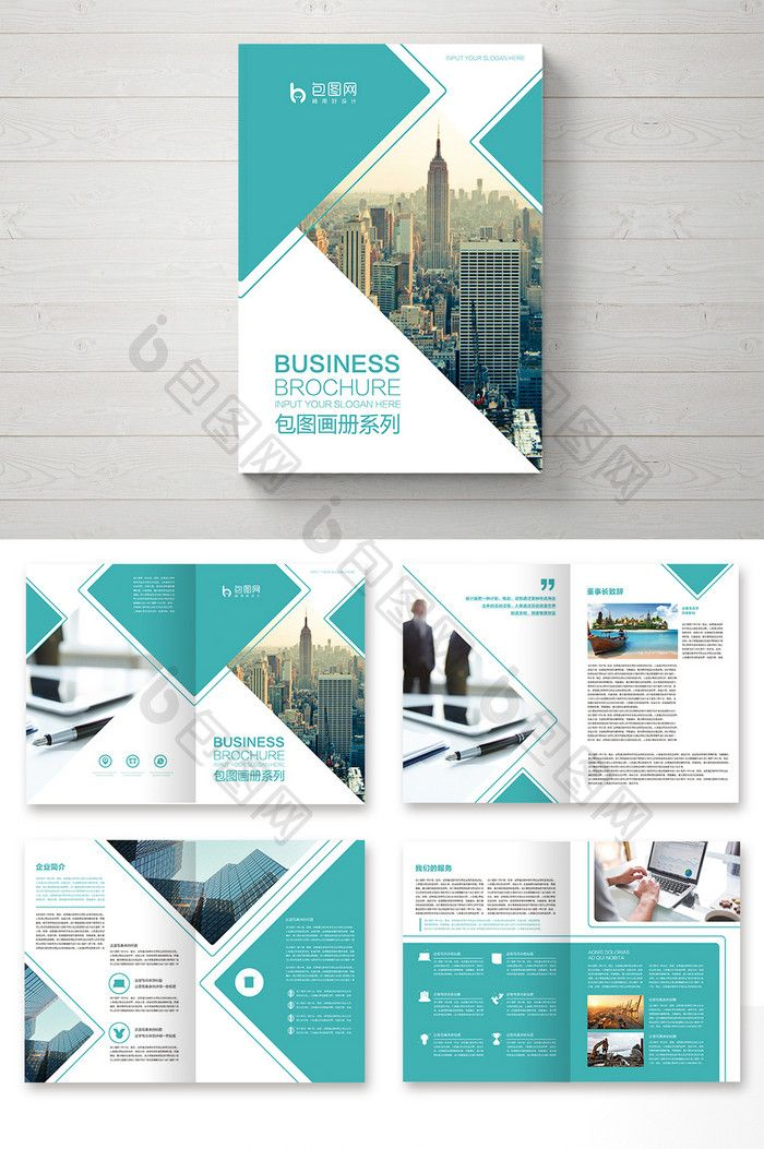 complete set of european fashion simple style corporate