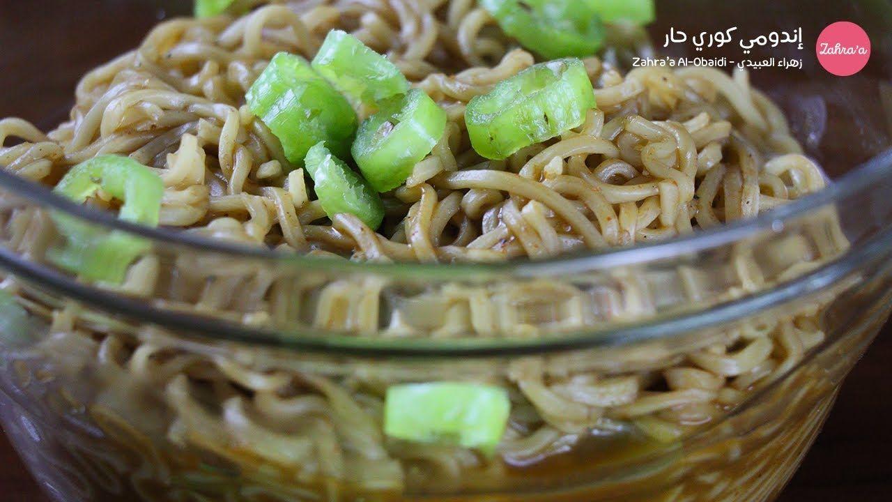 Pin On اكلات سهلة ولذيذة وسريعة التحضير من زهراء العبيدي