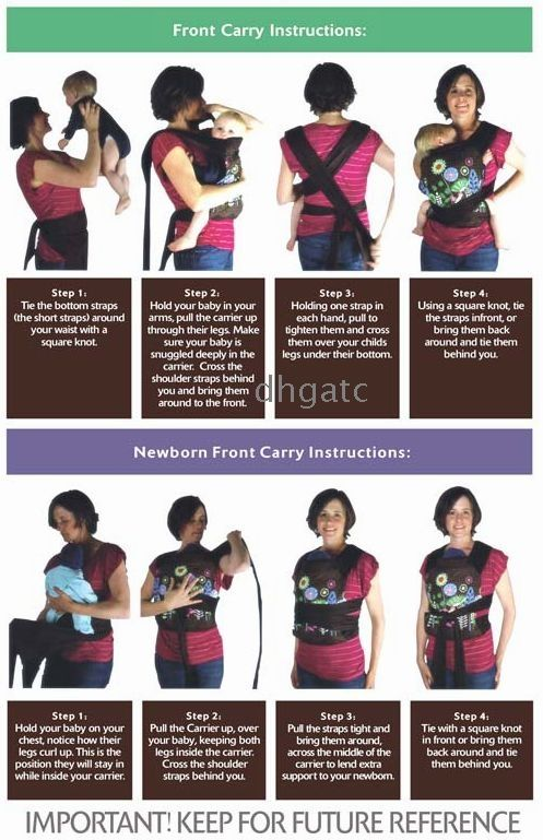 mai tai baby carrier