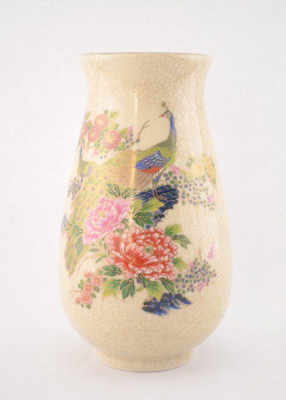 Vintage Andrea By Sadek Ceramic Vase Peacock Floral Design And Gold