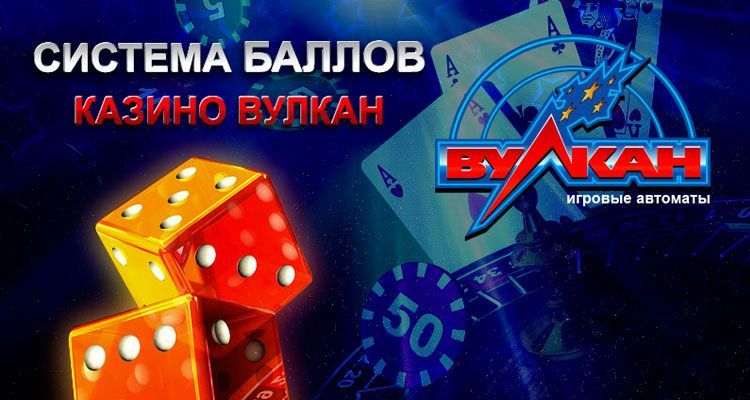Разработчики софта для казино интернет казино в игровых аппаратах