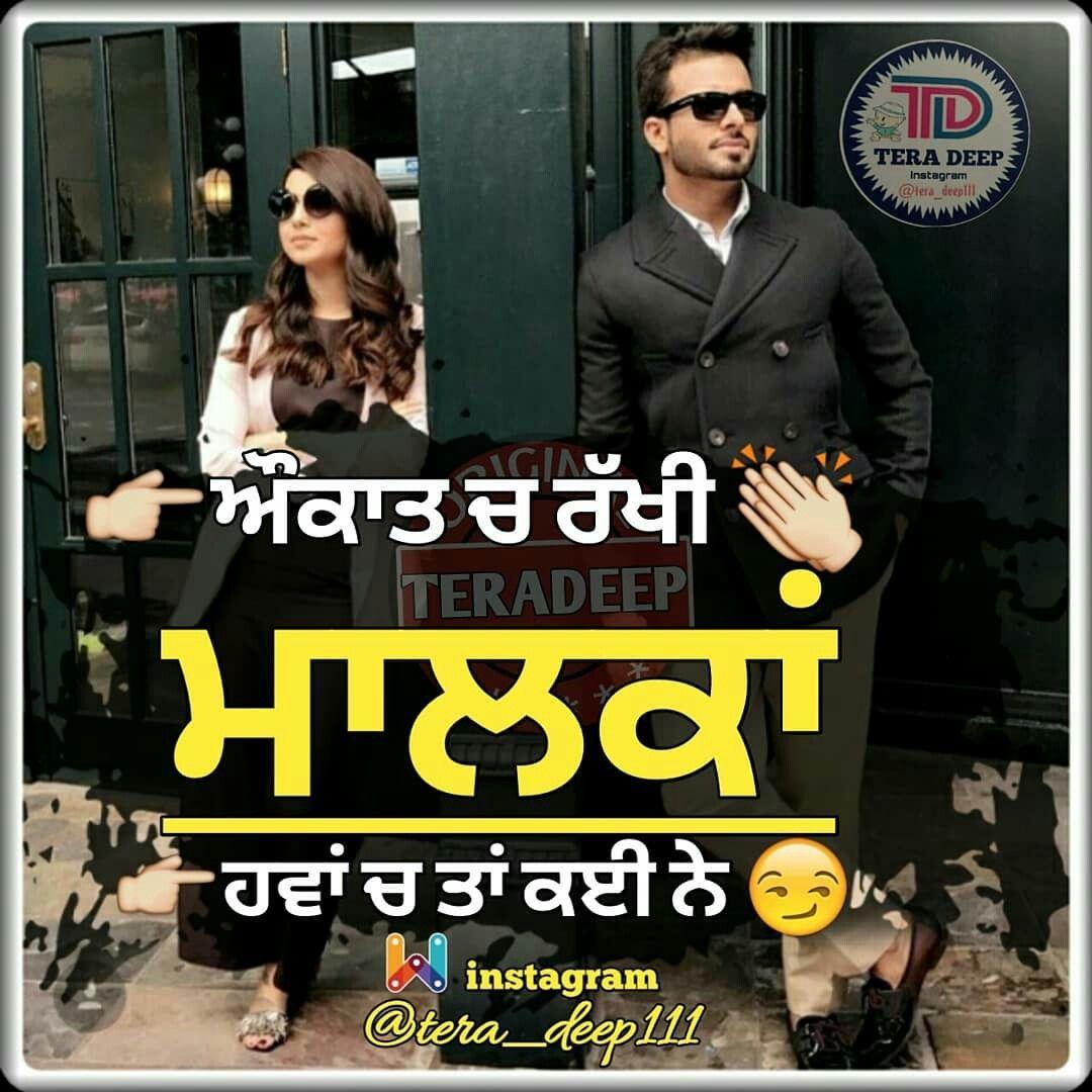 Wahegurusaab Punjabi Attitude Quotes Attitude