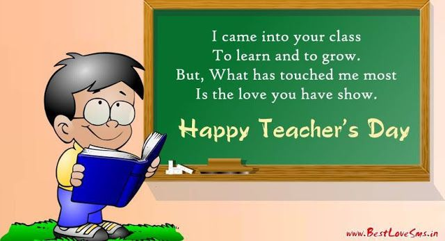 Teacher Day Poem Happy Teachers Day Poems Teachers Day Wishes Happy Teachers Day