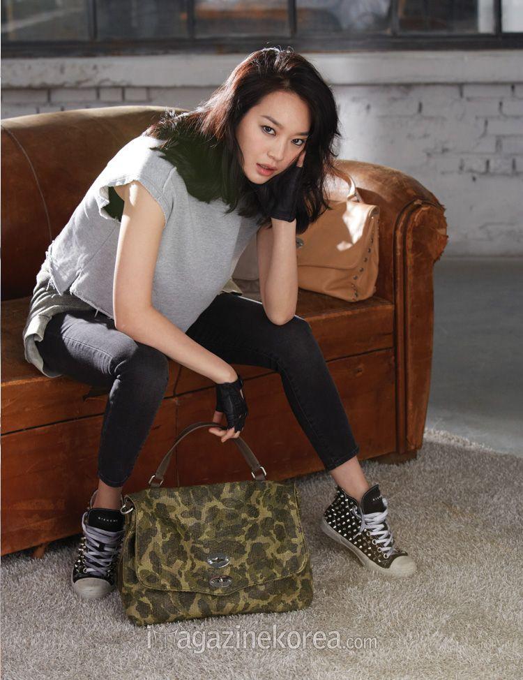 Shin Min Ah :3 so cool