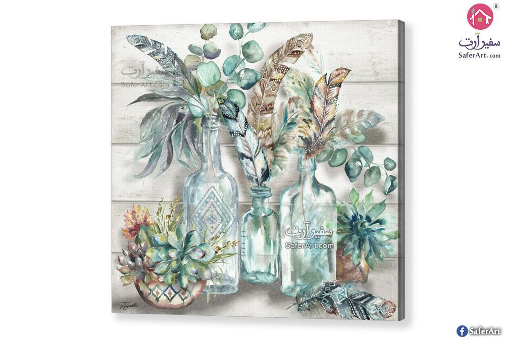 تابلوه مودرن اوراق نباتات سفير ارت للديكور Flower Wall Art Art Wall Art
