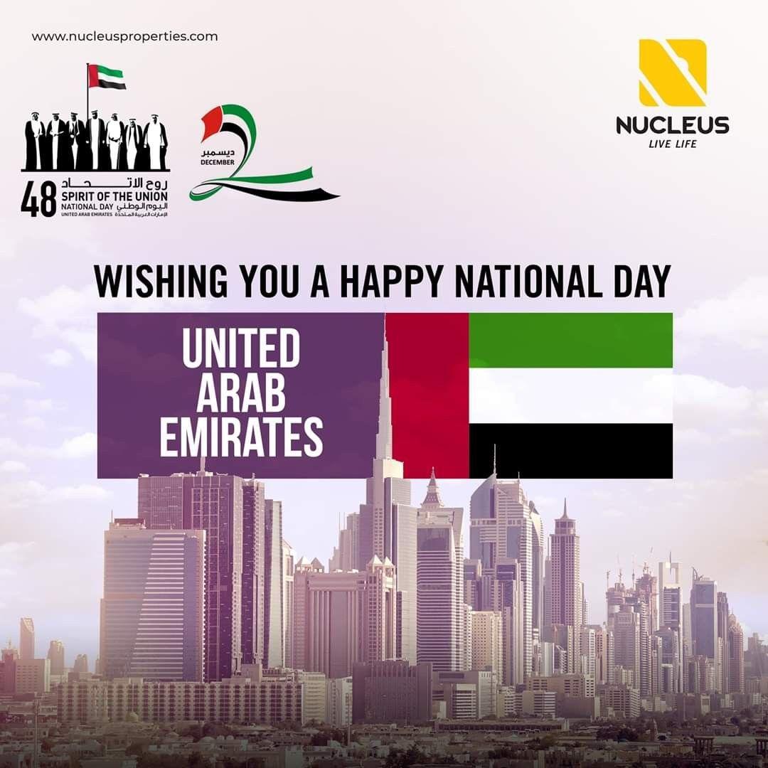 Happy 48th National Day UAE from all of us at Nucleus Premium Properties.  #UAENationalDay #UAE  #Kerala #Kochi #India #Dubai #Architecture #Home #Elegance #Elegant #Building #Beauty #Beautiful #Exquisite #Interior #Design #Comfort #Luxury #Life #Trivandrum #wayanad #Children #LifeStyle #Nature #View #Atmosphere #Apartment #AbuDabi