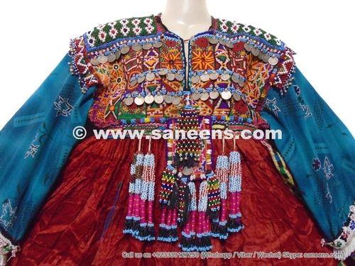Afghan Dresses Online