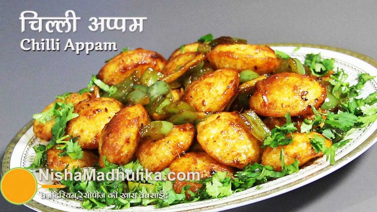 Appam manchurian recipe chilli appam recipe chinese foodsia food forumfinder Image collections