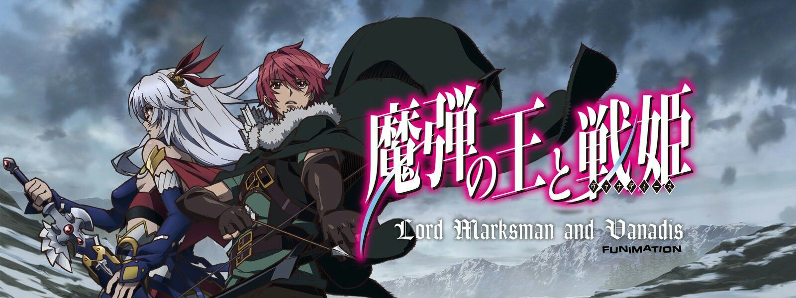 Pin by kyla on good dubbed anime lord marksman and