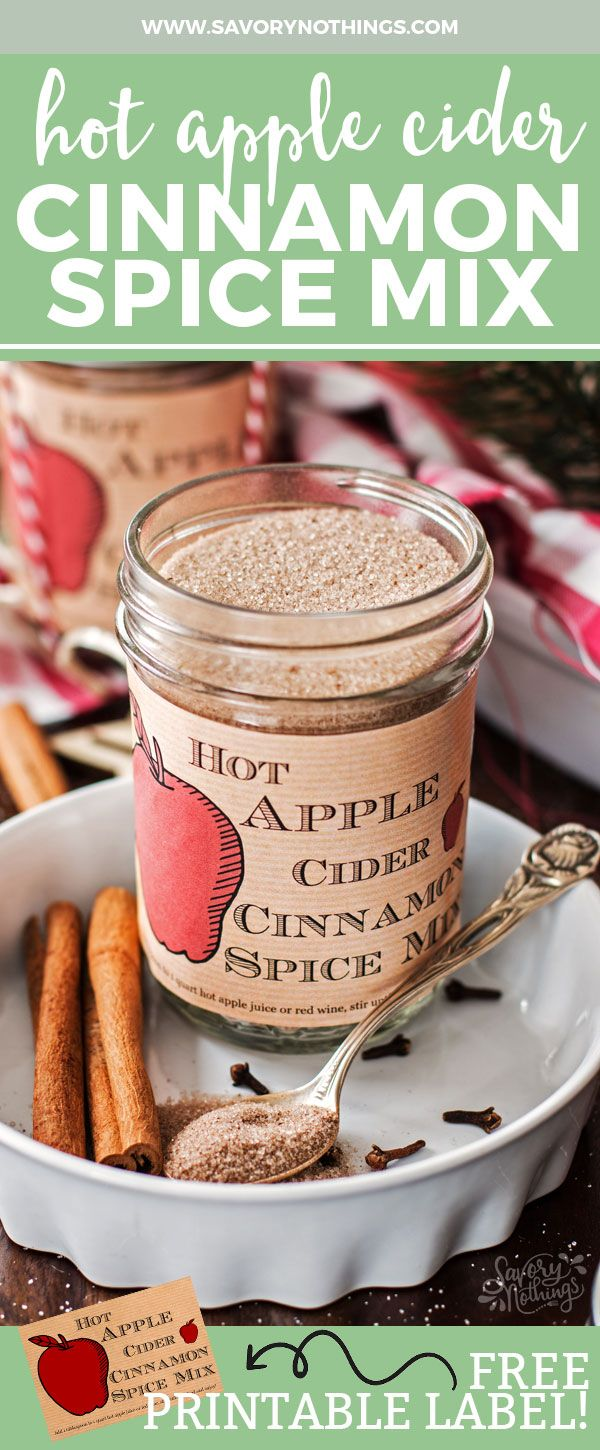 This recipe for homemade Hot Apple Cider Cinnamon Spice