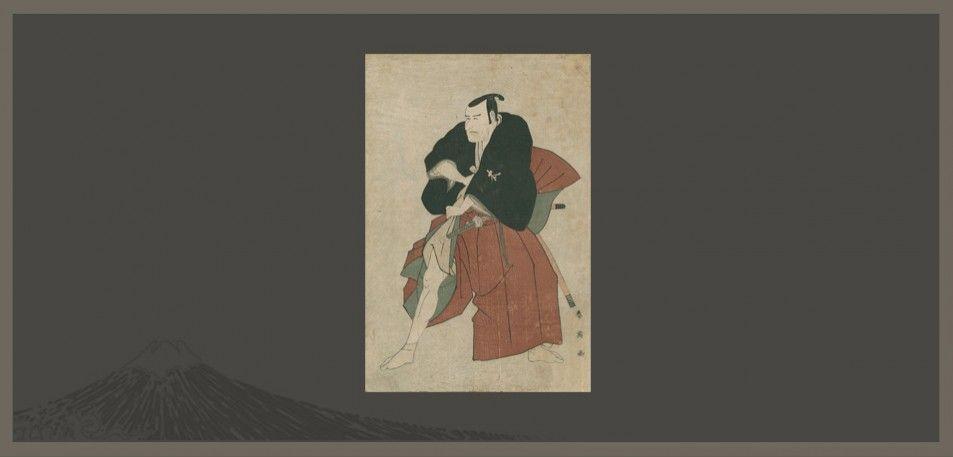 نقاشی ژاپن مدرن