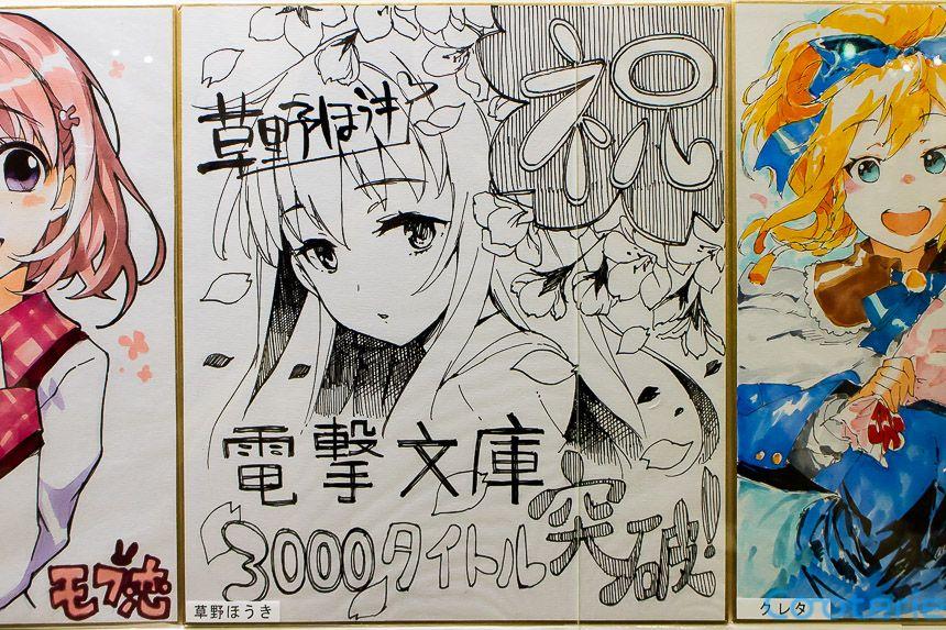 Shin megami tensei persona series a pictures th anniversary