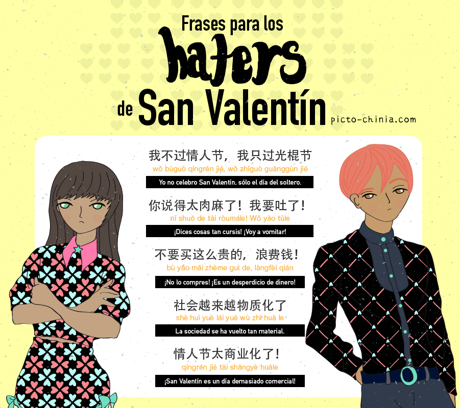 Frases Haters Para San Valentin Picto Chiniacom Tagged