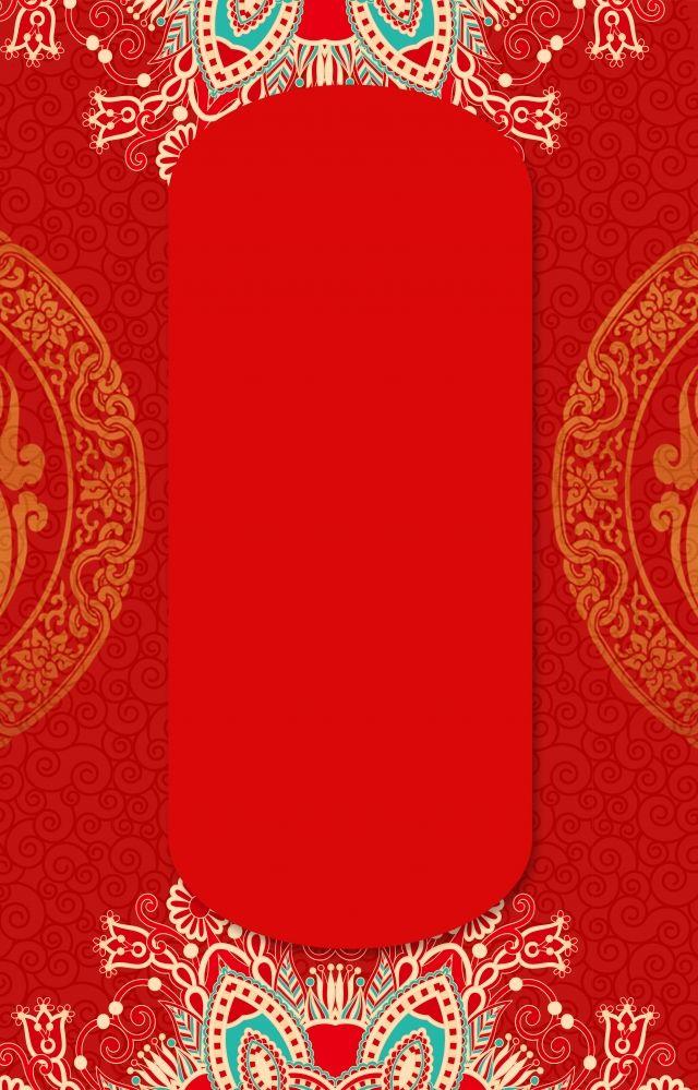 wedding invitation card red ad in 2020  wedding