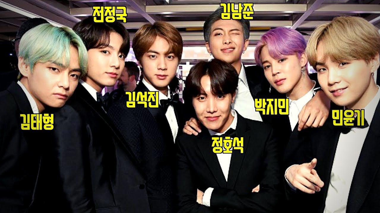 How To Pronounce Bts Members Korean Names Like A Native Korean Speaker Shichan Oppa Youtube How To Pronounce Bts Members Korean Name