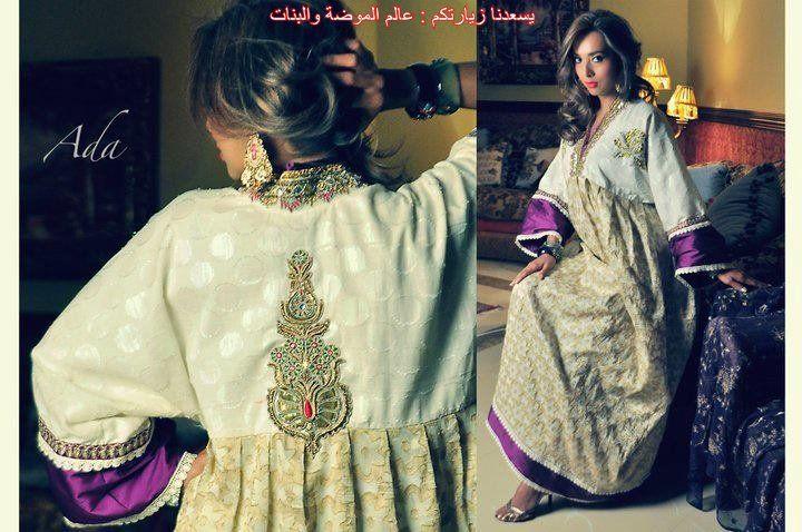 بيت العائلة العصرية Arab Fashion Fashion Clothes