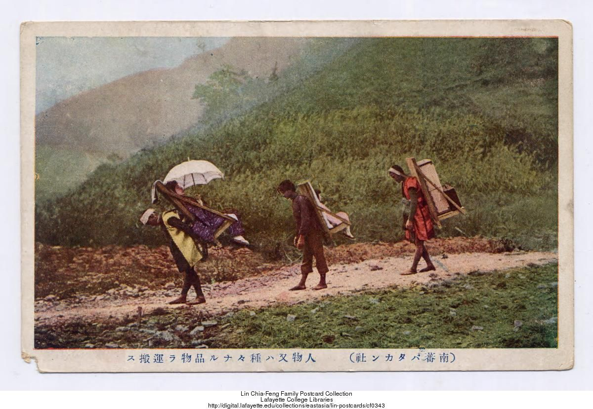 [CARRIERS OF THE BATAKANS, SOUTHERN TRIBE, FORMOSA], Taiwan