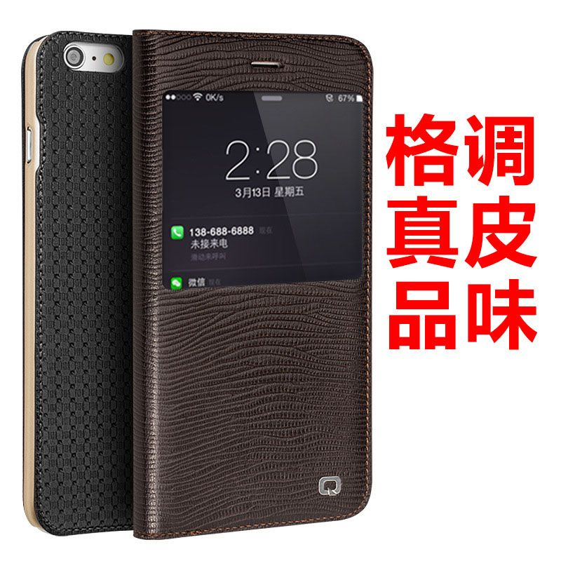 2016 New For iphone 6 6s 4.7'' Original QIALINO Brand Real Natural Cow Skin Genuine Leather Case Wallet for iphone6 Lizard