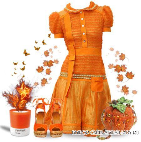 С какими цветами сочетается оранжевый, фото   Платье с ...