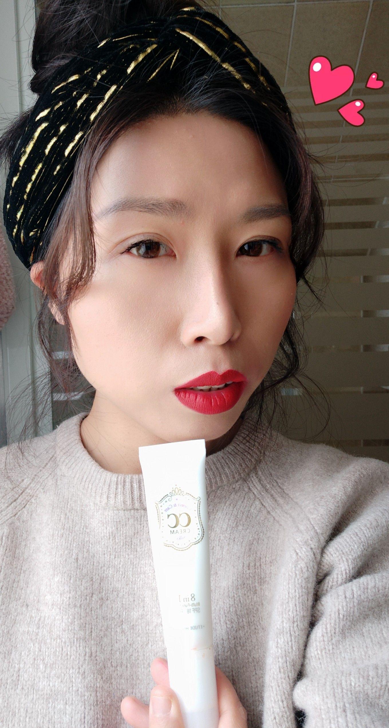 CCcream macht die Haut feuchter und schöner Koreanische
