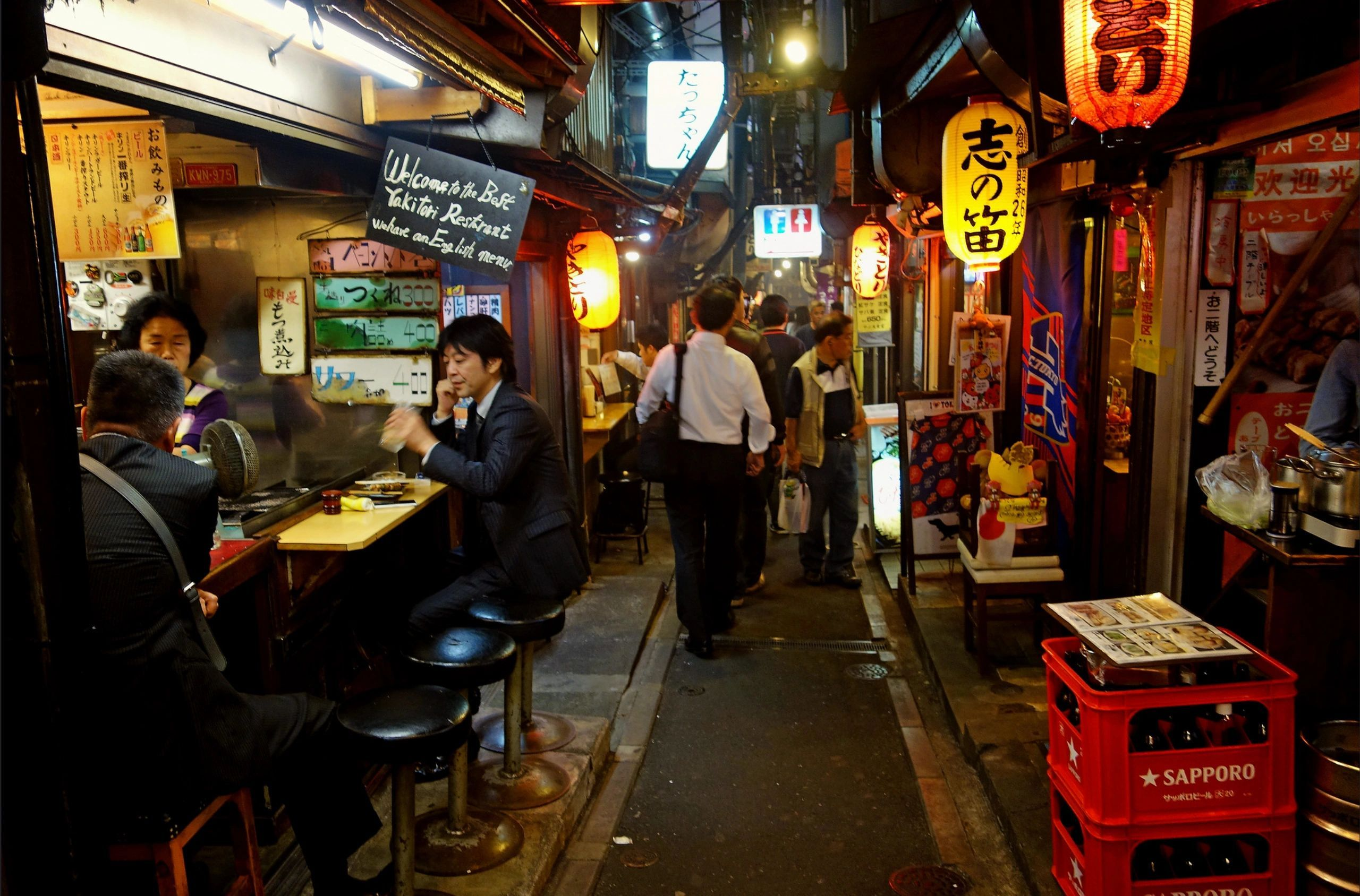 The Japanese alleystyle dining experience Alley Kitchens