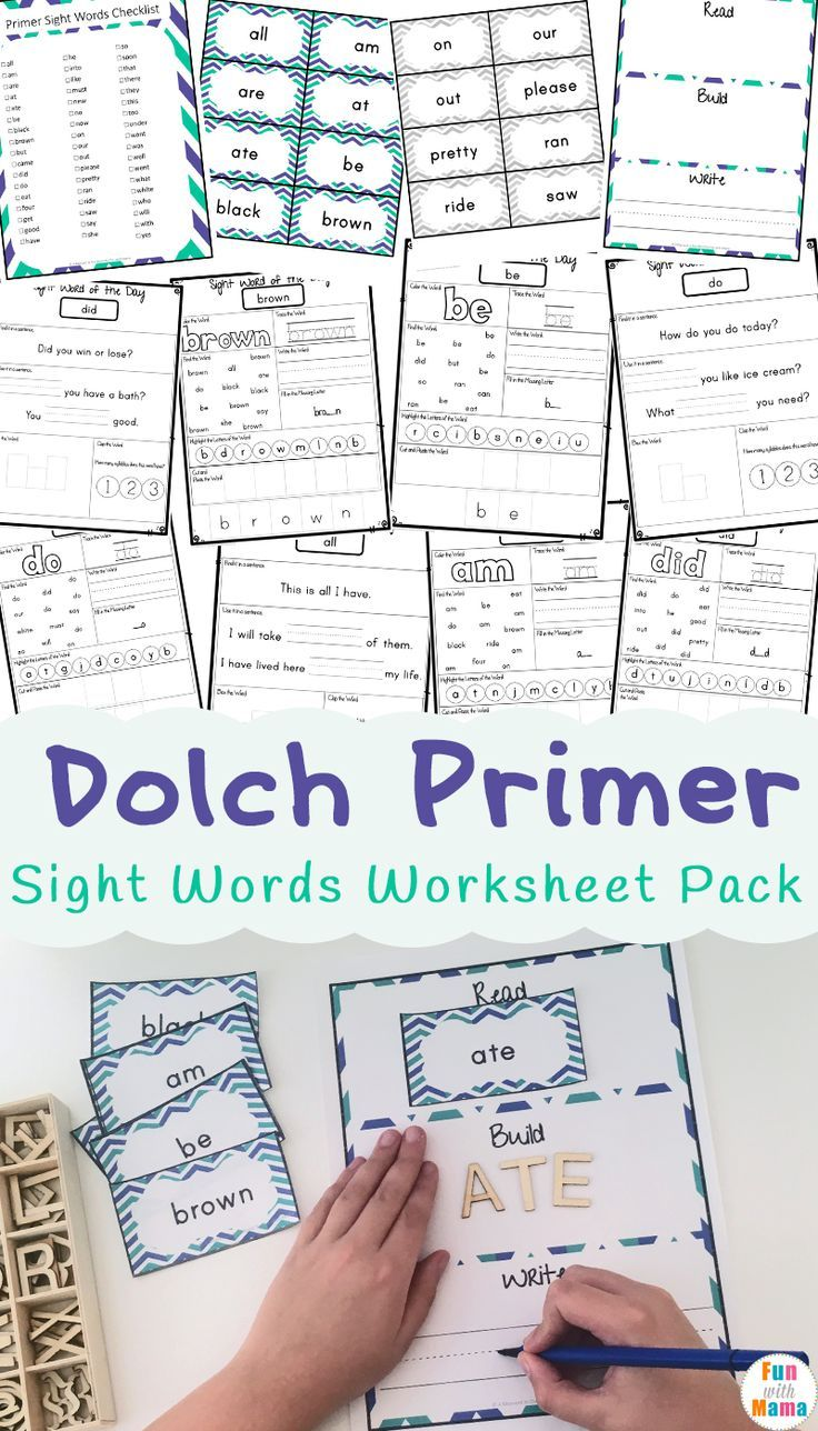 Dolch Primer Sight Words Worksheets | Worksheets, Homeschool and ...