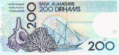 200 Dh Papel Moneda Marruecos Monedas