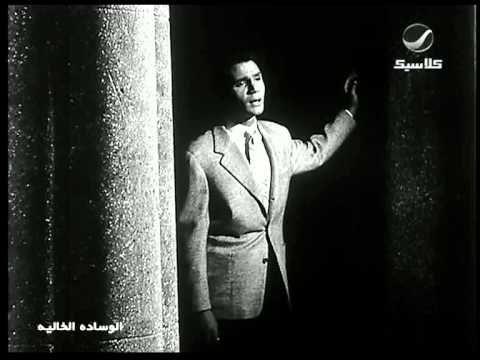 في يوم من الأيام عبدالحليم حافظ فيلم الوسادة الخالية