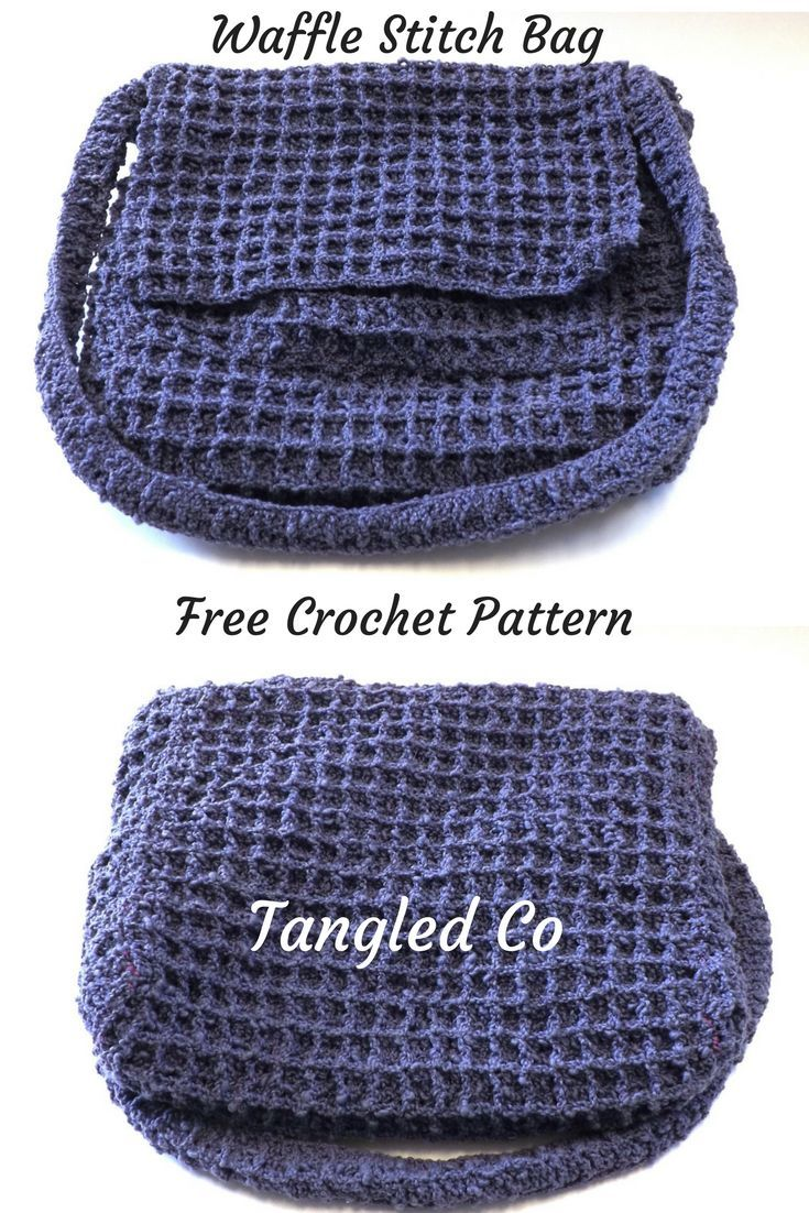 Waffle stitch purse free crochet pattern waffles stitch and waffle stitch purse free crochet pattern bankloansurffo Images