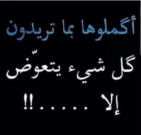 Pin By Rawan Ahmed On سؤال عن الحب Funny Cartoon Memes Sweet Words Words
