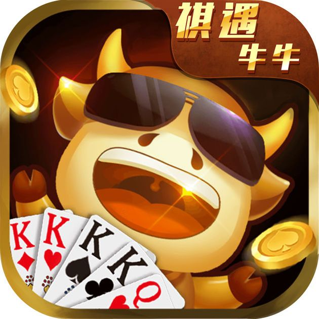 NEW iOS APP 祺遇游戏 qi yu (With images) App, App store