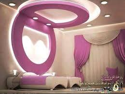 2016 False Ceiling Design False Ceiling Living Room Ceiling Design