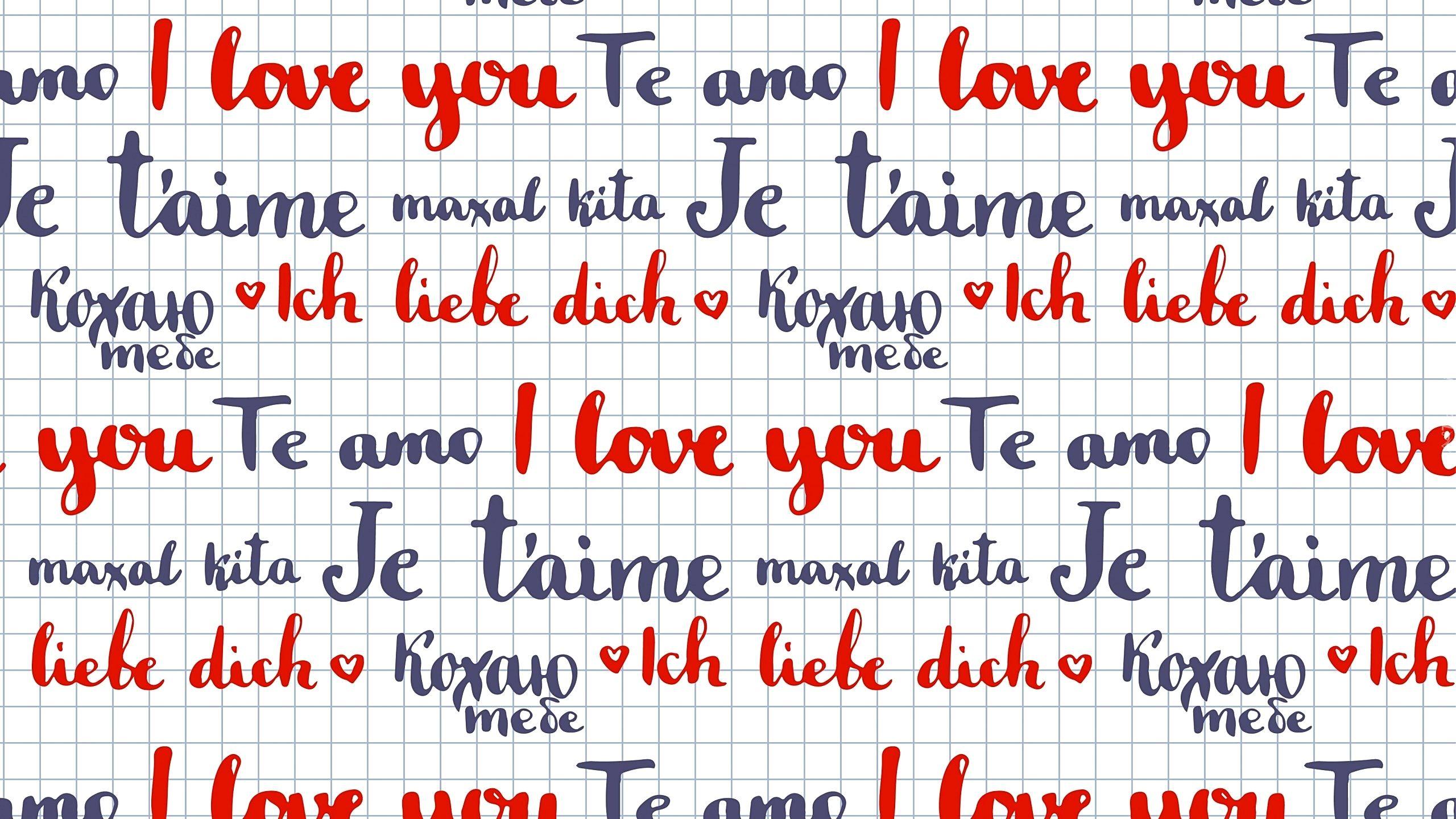 Kartka Napisy Wyznanie Miłosne Kartki Tapety I Miłość