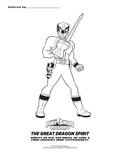 Power Rangers Megaforce Printable Coloring Page Sweeps4bloggers Cumple Colores