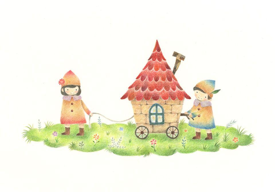 Children And Small Red Home Rili Picture Book Illustration