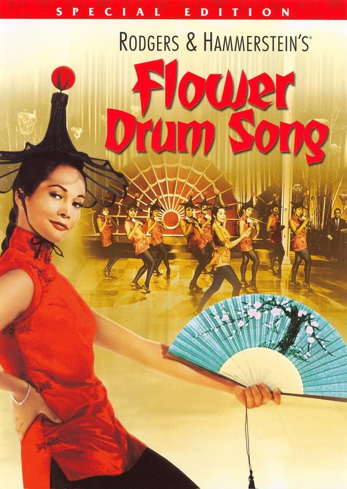 Flower Drum Song [Special Edition & WS] [DVD] [1961