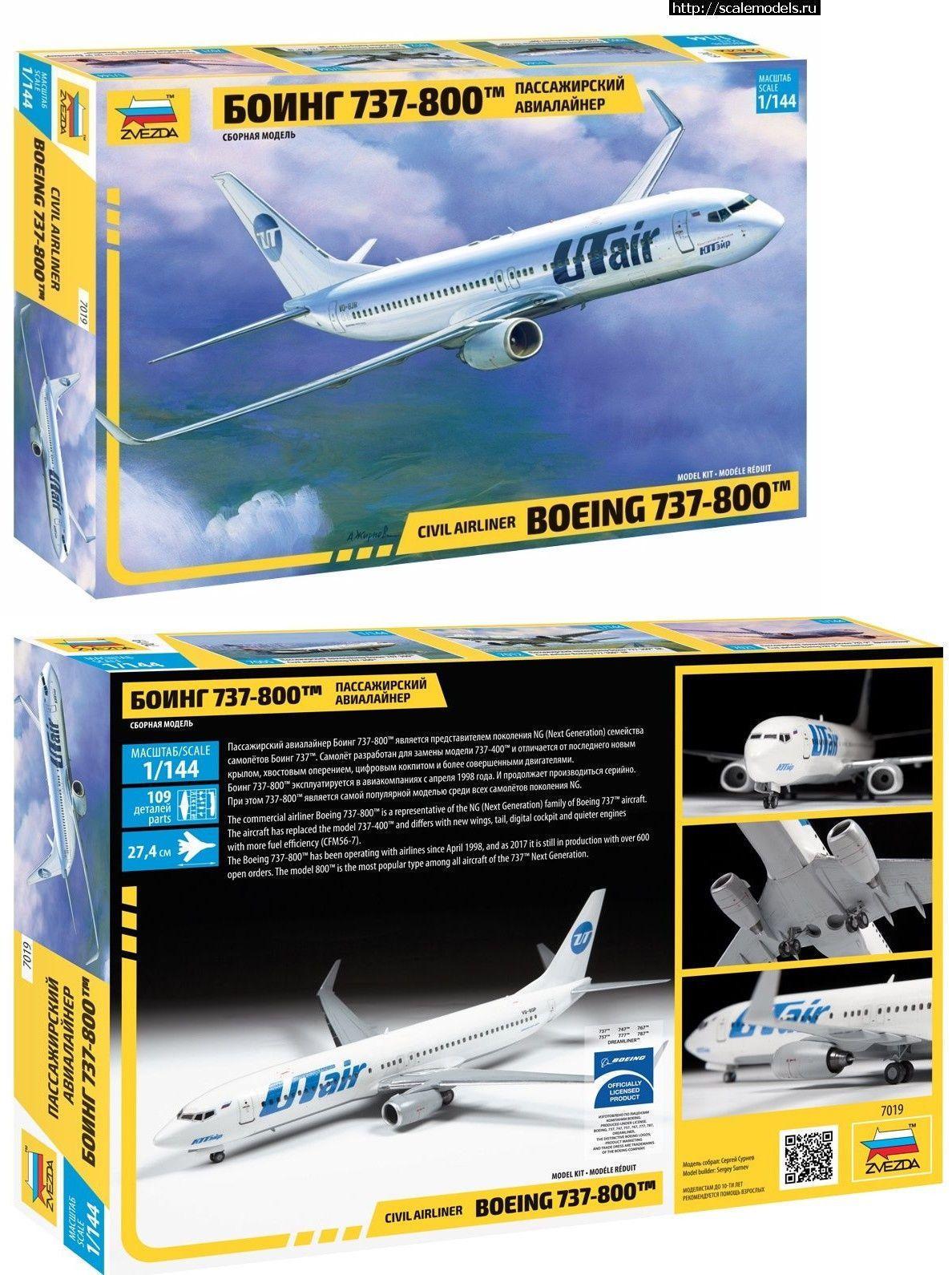 Revell 1:144 Civilian Aircraft Plastic Model Kit Kit Choice