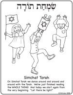 Click Here For Sukkot Activities Simchat Torah Coloring Page