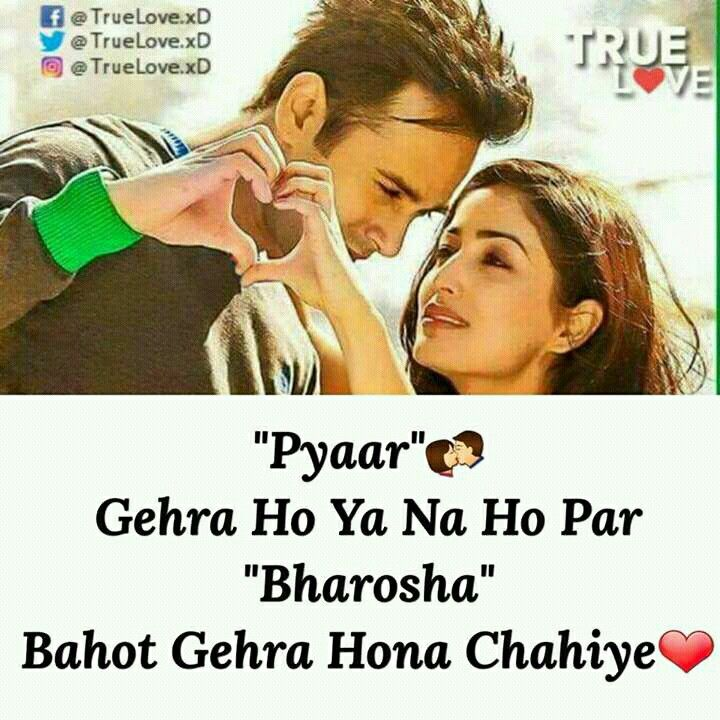 Pin By Dreaming Boy On Urdu Poetry Kissing Quotes Romantic